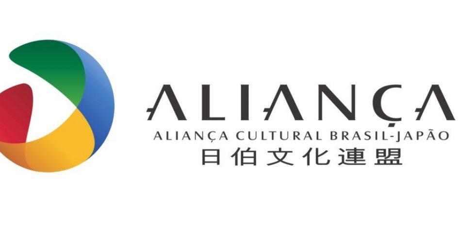 Aliança Cultural Brasil-Japão prepara curso intensivo de japonês