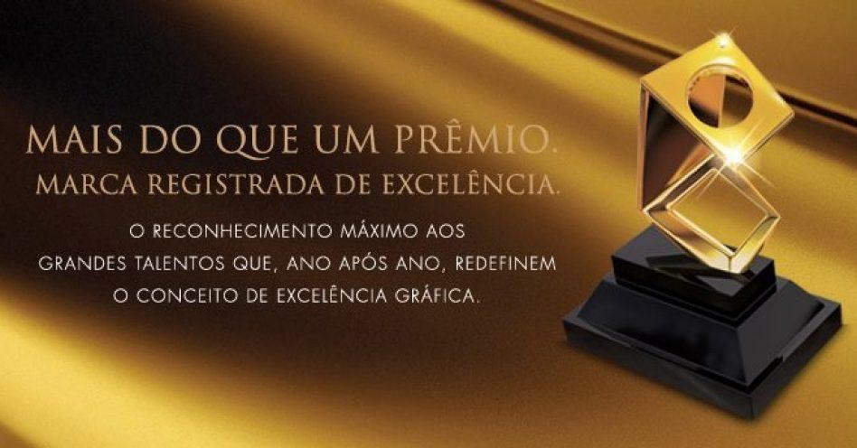 Prêmio Fernando Pini tem inscrições abertas até 16 de setembro